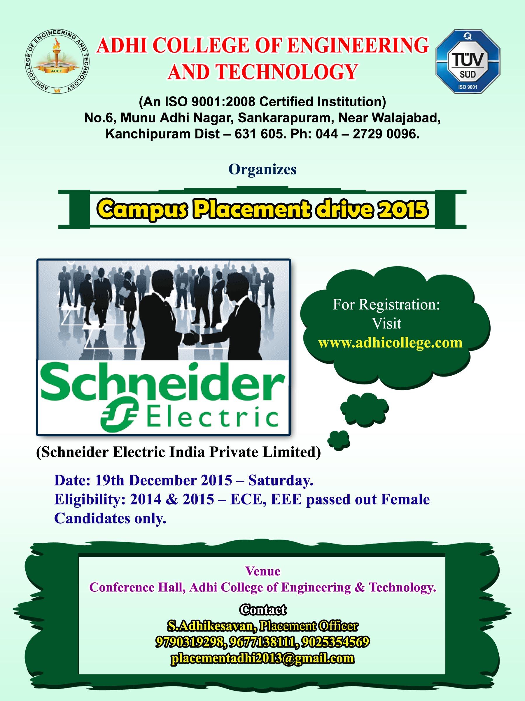 Adhi college placement invitation apuzz jobs adhi college placement invitation stopboris Choice Image